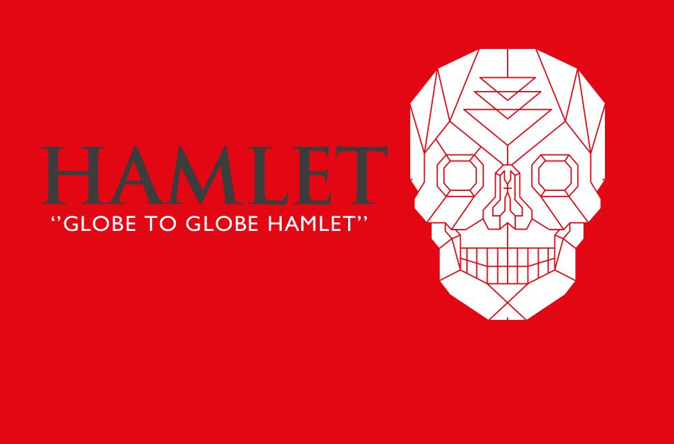 2027_1_hamlet-ust-976x644